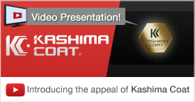 Video Presentation! Introducing the appeal of Kashima Coat